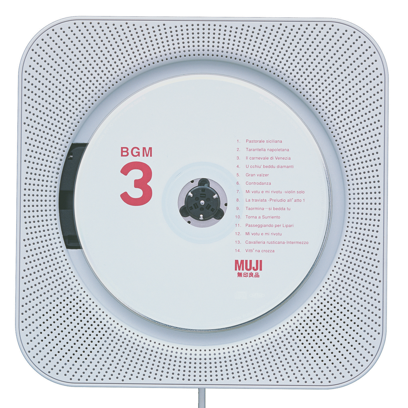 101 universal design sense and sensibility cd player