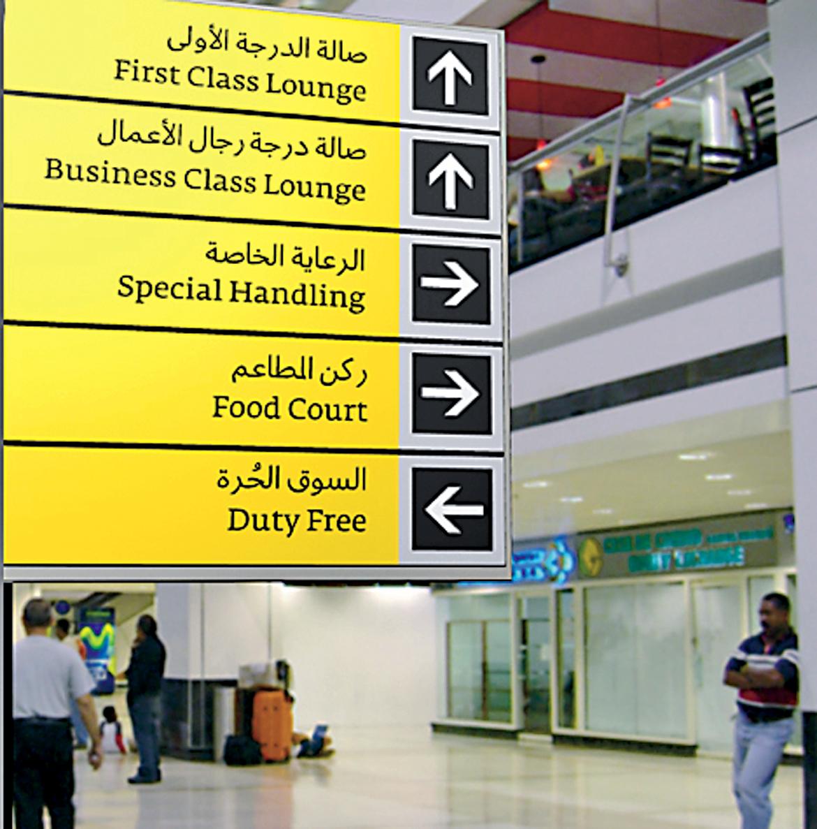 bilak peter arabic font sign
