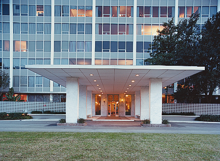 The exterior of Hill's Houston building, constructed in the 1960s.