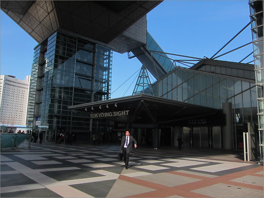 Tokyo gift fair 2015