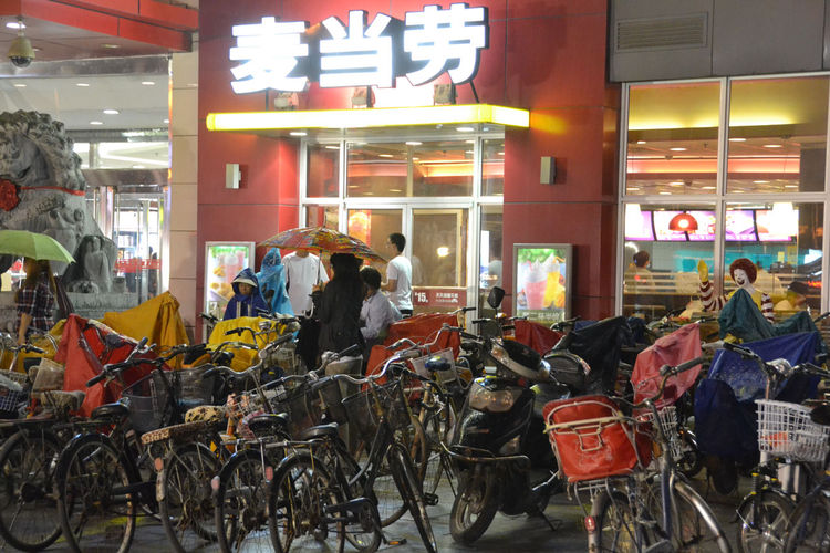 """The McDonald's in Cangzhou became a large, informal bike-parking lot on Saturday night,"" she says. ""Either the burgers are amazing or people notice that it's one of the few larger, paved spaced in the downtown area."""