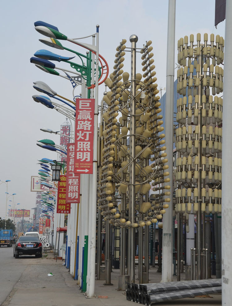 "On a nearly two-mile strip of road outside Changzhou, Shahid spotted ""every possible type of street lighting imaginable lining both sides of the street,"" she says. ""This amount of production seemed crazy in such a concentrated area, but considering the ra"