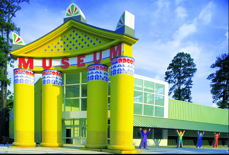 "The Children's Museum of Houston is one of the city's many attractions and was designed by acclaimed American architect Robert Venturi. Visit the museum online at <a href=""htpp://www.cmhouston.org"">cmhouston.org</a>. Image courtesy of the Greater Houston"