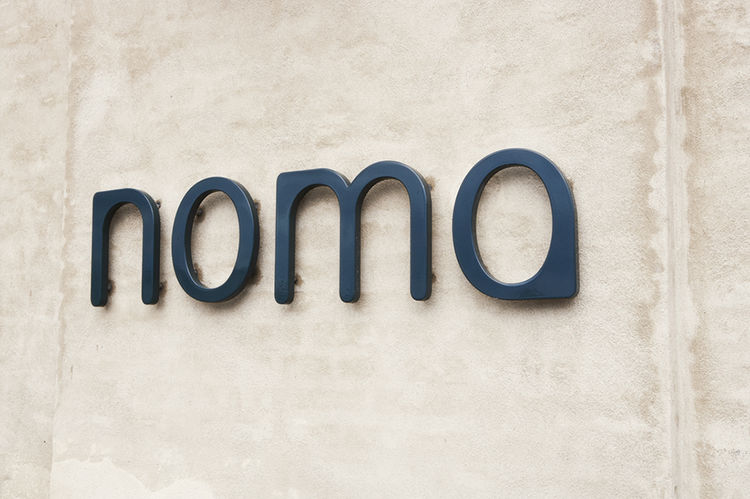 Noma, one of Copenhagen's ten Michelin-starred restaurants.