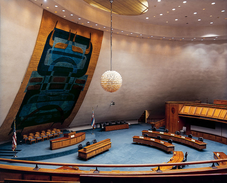The senate chambers in the State Capitol Building were inspired by the volcanoes that formed the Hawaiian chain
