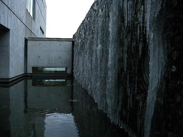 "The Icelandic term for city hall is, appropriately, Radhus. Reykjavik's City Hall was designed by local husband and wife team, <a href=""http://www.studiogranda.is/"">Studio Granda Architects</a>. It's perched on the edge of the city's central pond."