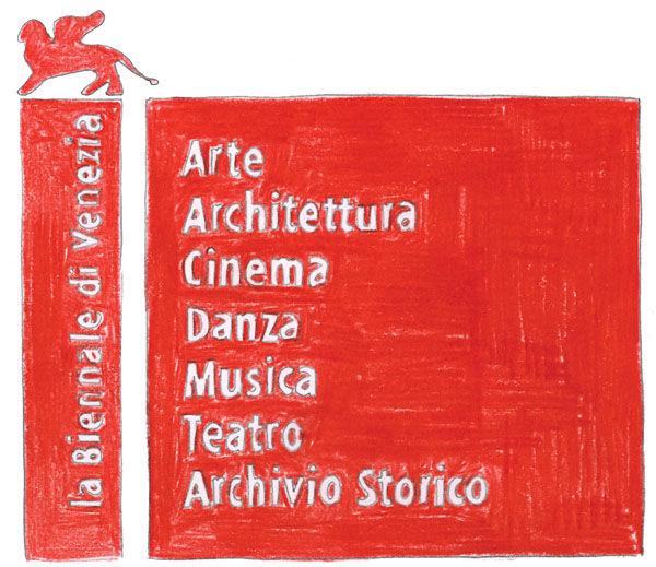 Venice Architecture Biennale 2010 illustration