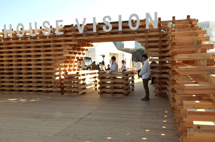House Vision exhibition designed by Kengo Kuma