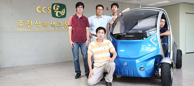 Armadillo-T Foldable Micro Electric Car by Korea Advanced Institute of Science and Technology