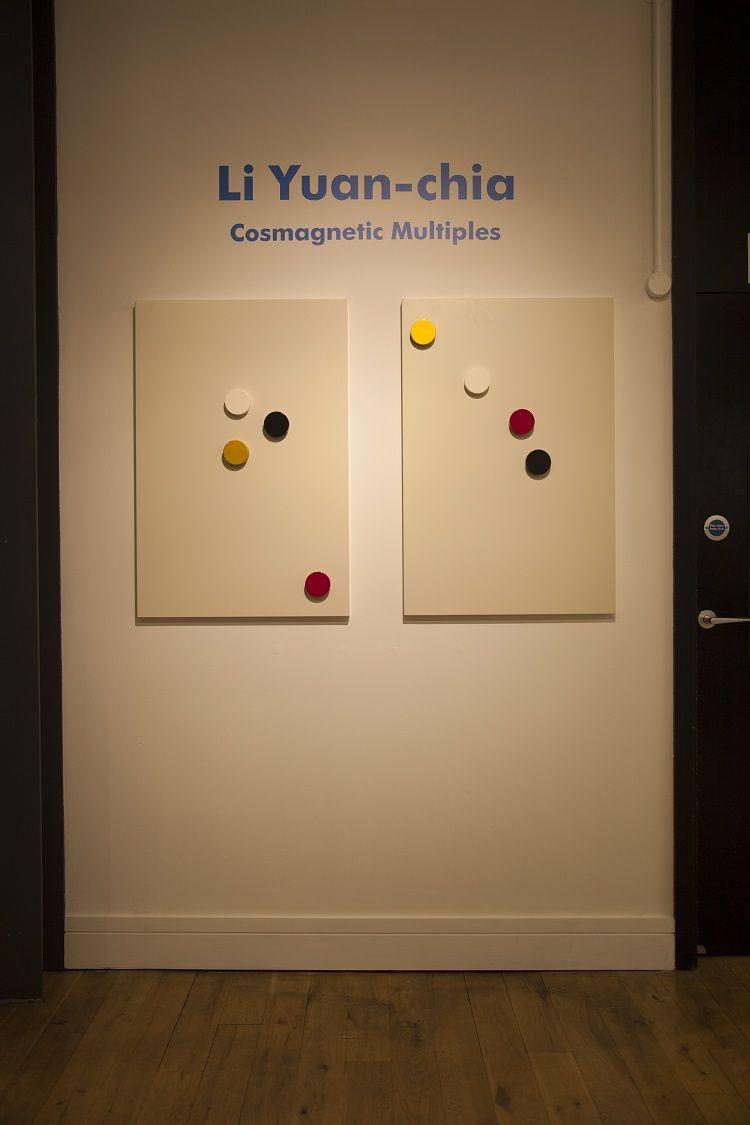 Cosmagnetic Kinetic Art Multiple
