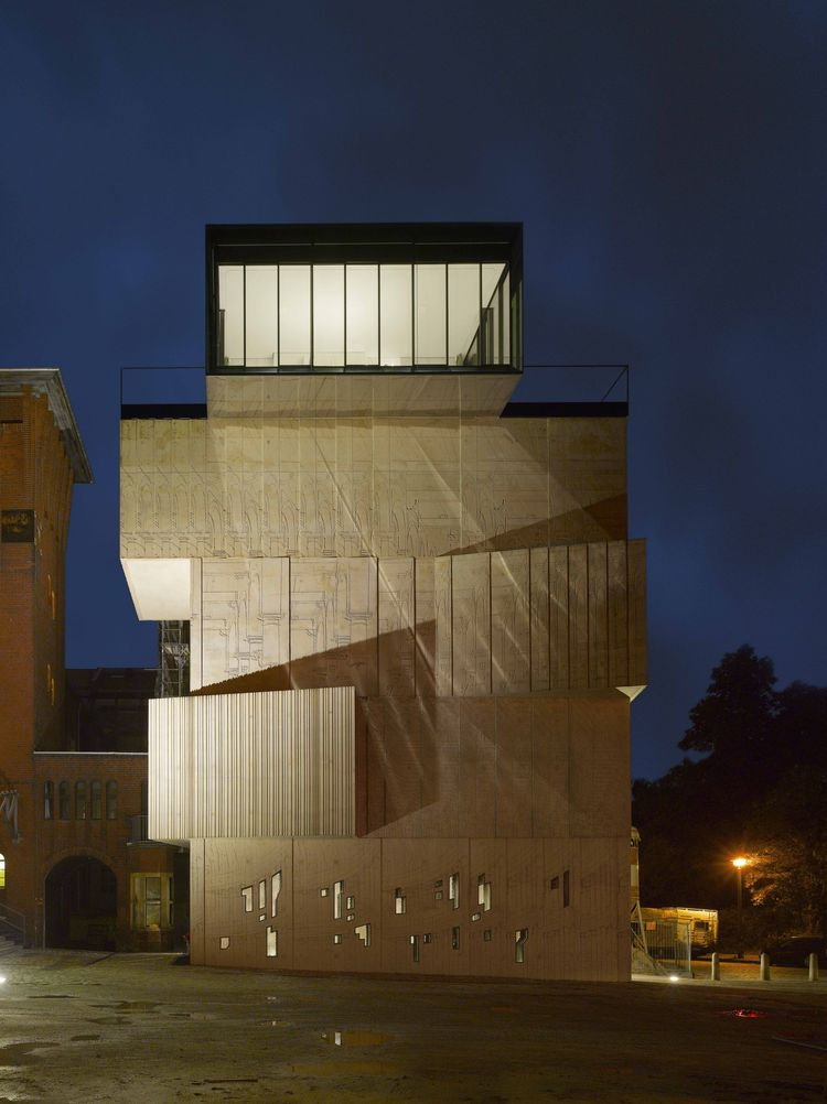 Architectural Drawing Museum concrete facade at night