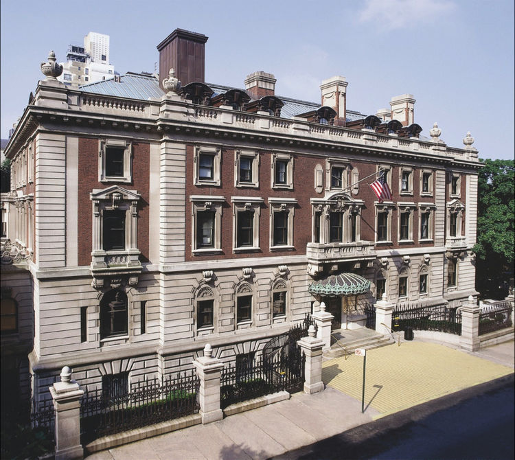 Cooper Hewitt Carnegie Mansion New York City