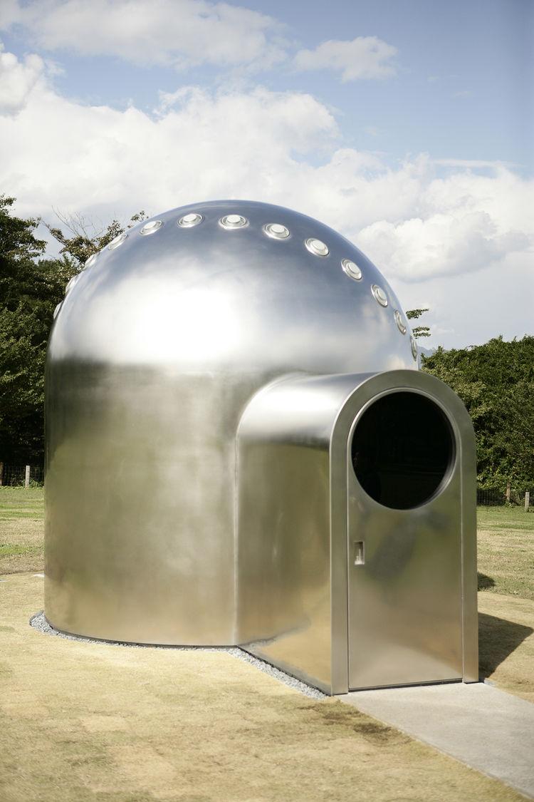 """""""Sunspace for Shibukawa,"""" Olafur Eliasson, 2009."""