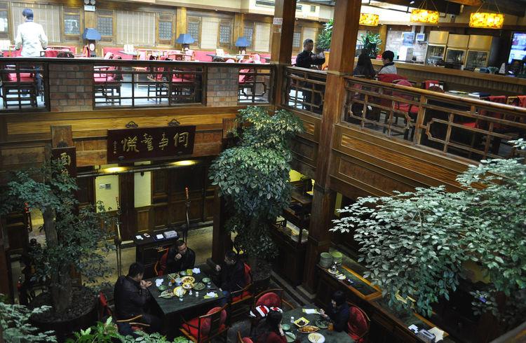 Najia Xiaoguan Restaurant, Beijing, China