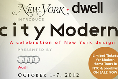 City Modern event celebrating New York design
