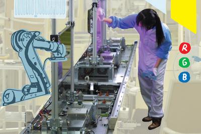 101 manufacturing lg