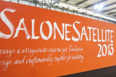 salone satellite 2013 sign