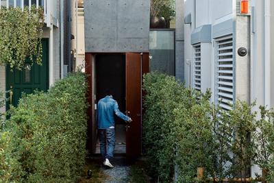 Open plan Japan Home exterior concrete