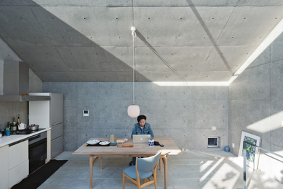 open plan concrete home japan kitchen