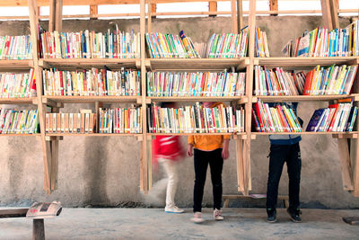 The Pinch library, Yunnan Province, China