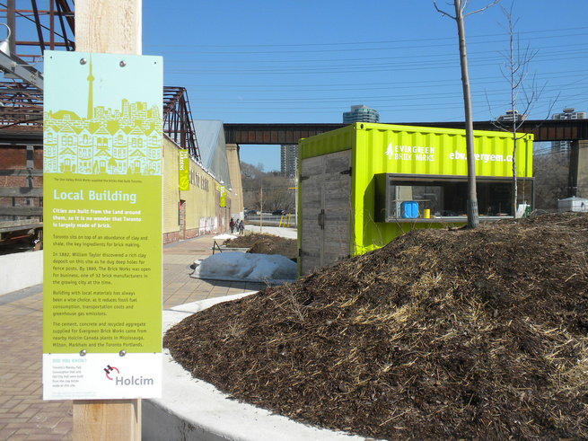 Evergreen Brick Works is located in Toronto's Rosedale neighborhood and is accessible by foot, bike, car, or via a free shuttle bus that runs each day from the nearby Broadview subway station. Greeting visitors is the Welcome Hut, designed by Toronto firm