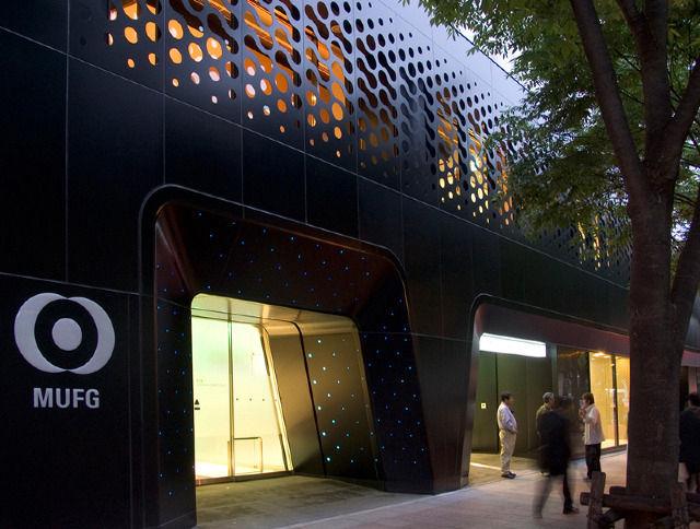 MUFG PBO bank in Nagoya, Japan