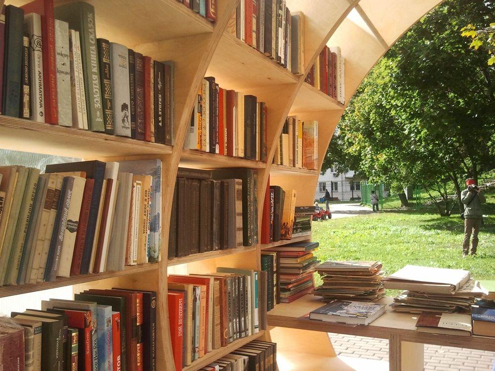 wood bench bookshelf outdoor