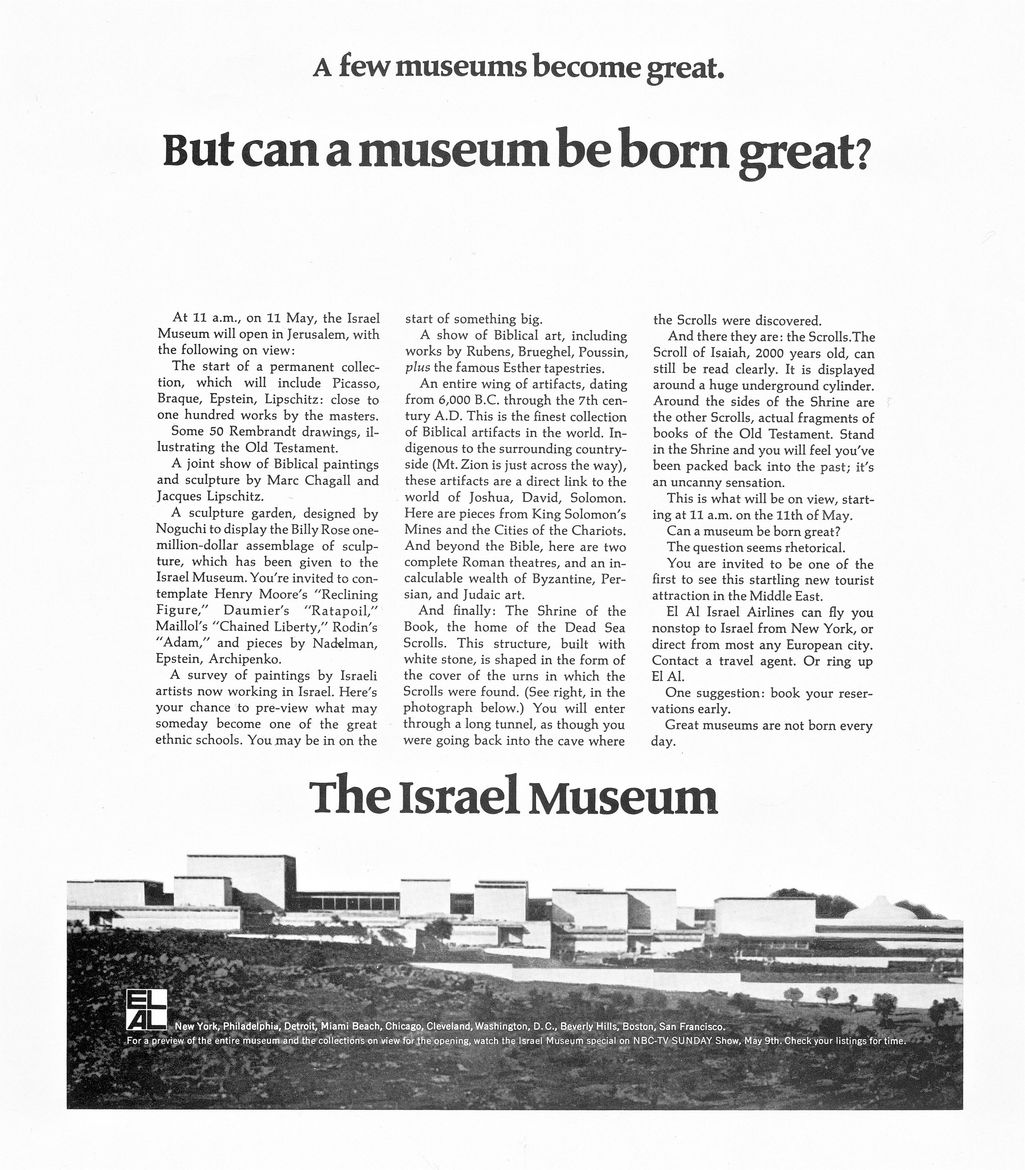 Israel Museum ad from 1965