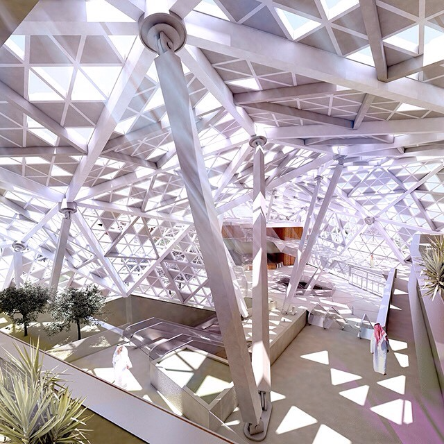 King Abdullah Financial District Conference Center by Skidmore, Owings, Merrill in Riyadh