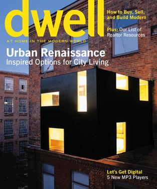 dwell cover 2005 september urban renaissance