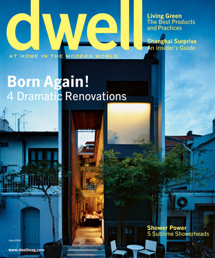 dwell cover 2006 june born again