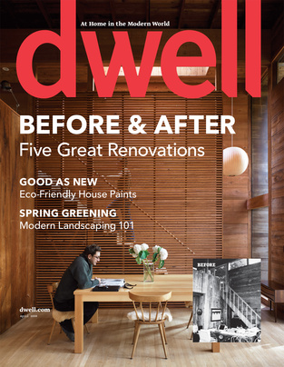 dwell cover 2009 april before and after