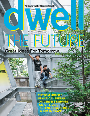 dwell cover 2010 dec jan the future