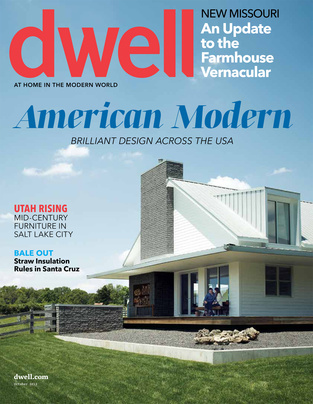Dwell magazine cover october 2012 made in the usa