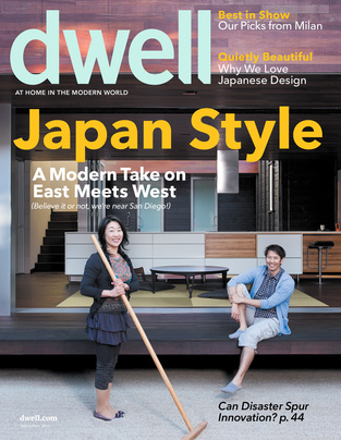 Japan Style September 2011 cover