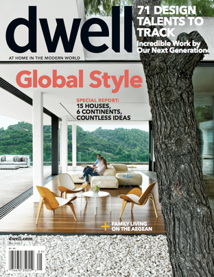 May 2013 Dwell cover Global Style