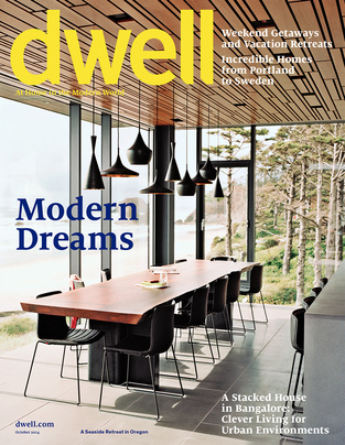 dwell october cover