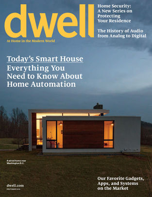 dwell july august 2015 cover