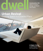 dwell cover 2004 march urban revival
