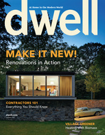 dwell cover 2010 feb make it new