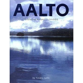aalto book ten selected houses