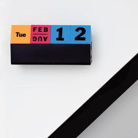 modern perpetual calendars