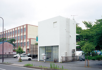 Modern box house in Nagoya, Japan