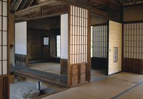 Katsura Imperial Villa in Kyoto, Japan